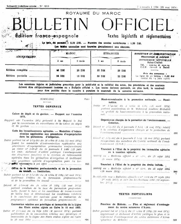 القانون رقم 183-72-1 المعني بإنشاء مكتب التكوين المهني و إنعاش الشغل