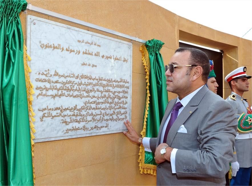 Inauguration ISMALA par SM MVI