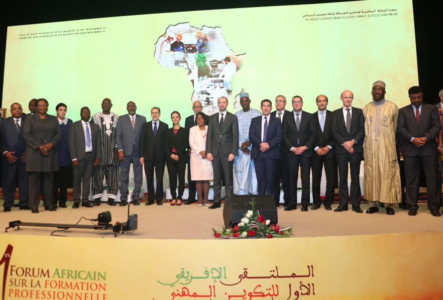 اللقاء الجماعي الأول للبلدان الأعضاء في الرابطة الأفريقية من أجل تطوير التكوين المهني