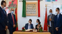 Lancement officiel de l'Institut Spécialisé de l'Hôtellerie et du Tourisme de Dakhla