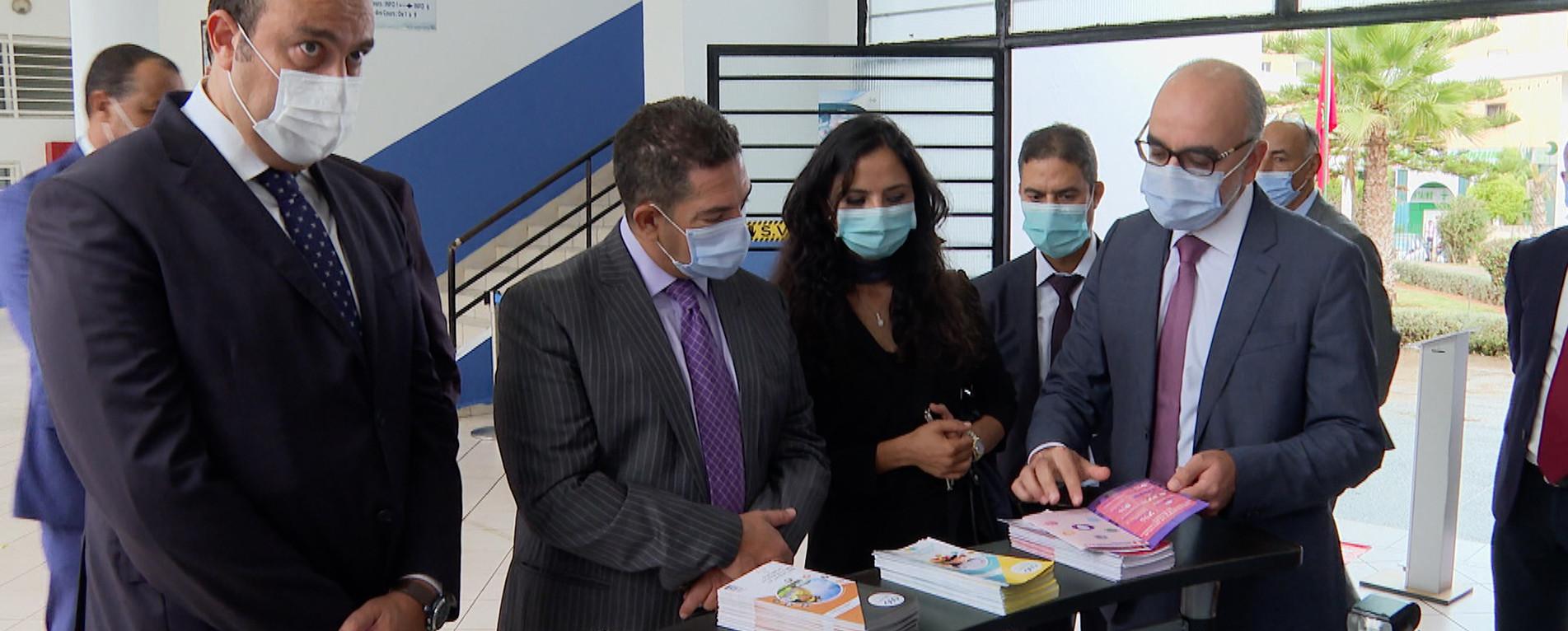 Monsieur Amzazi et Madame Tricha en visite dans deux établissements de l'OFPPT  dans la région Rabat–Salé–Kénitra