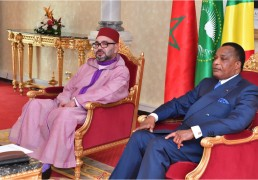 14 accords signés entre le Maroc et la République du Congo, dont une convention-cadre sur la formation professionnelle