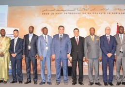 توقيع الاتفاقية الإطار المتعددة الأطراف للرابطة الأفريقية من أجل تطوير التكوين المهني