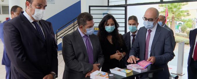 Rabat Ministre + DG visites des EFPs covid 19 et Exams de Fin de Formation9.jpg